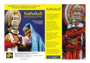 Kathakali front back flyer